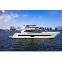 Buy cheap Fun And Pleasure 85 FT Inland And Coastal Motor Boat With Flybridge 8000TEU Load from wholesalers
