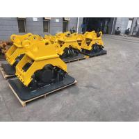 Quality Earth Rammer Hydraulic Compactors For Excavators High Power Performance for sale