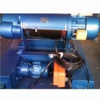 Buy cheap CD1 and MD1 Wire Rope Electric Hoist with 50/60Hz Frequencies from wholesalers