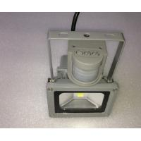 China Waterproof IP65 outdoor LED floodlight PIR sensor CE&ROHS approval 20W on sale
