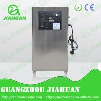 Quality 10g air ozone generator for sale