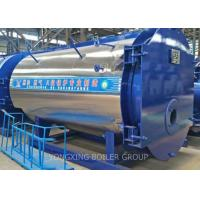 Quality Automatic Industrial Natural Gas Steam Furnace / Three Pass Fire Tube Boiler 1 Ton for sale