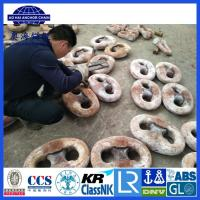 Buy cheap Kenter Shackle-China Largest Factory Aohai Marine with IACS and Military from wholesalers