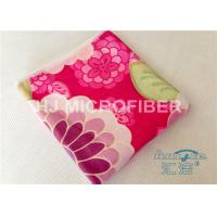 China Washing Lint Free Printed Microfiber Cloth For Cleaning , Microfiber Terry Cloth on sale