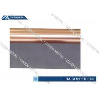 Ultra Wide and Thin Rolling RA Copper Foil Tape For Lamination