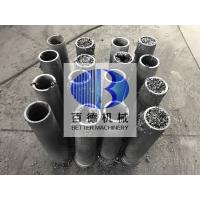 Buy cheap Id80/50x600mm Silicon Carbide Tube RBSiC / SiSiC Burner Nozzles For Tunnel Kiln from wholesalers