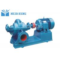 Quality 380V 440V Centrifugal Water Pump High Temperature With Rotating Impeller for sale