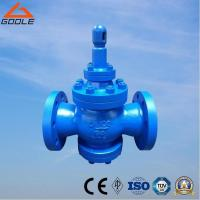 Quality High Temperature Pressure Reducing Valve (GAY43H) for sale