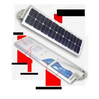 China 25W Solar LED Integrad, Smart Solar LED Street Lighting, All in one solar led street light on sale