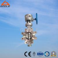 Quality 150lb/300lb API Wafer Lug Type Metal Sealing Butterfly Valve (GALD373H) for sale