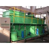 Quality Membrane Bioreactor compacted Systems MBR Wastewater Treatment Plant 200T/D for sale