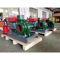 Quality Farm And Irrigation Diesel Water Pump / 8 Inch Water Pump With Copy Honda Engine for sale