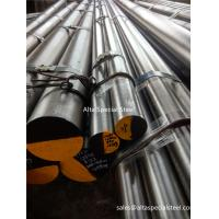 Buy cheap O2/1.2842 tool steels, 1.2842 round bars, 1.2842 flat bars, 1.2842 acero, 1.2842 from wholesalers