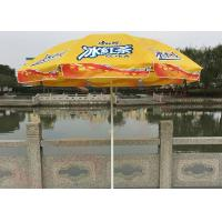 China Factory sale custom logo windproof sun beach umbrella with siliver coating on sale