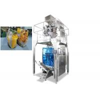 Quality 10g - 1kg Automatic Pet Food Vertical Packaging Machine , Rice Packing Machines for sale