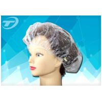 Quality Flat Elastic Bouffant Disposable Surgical Caps With Effective Protection for sale