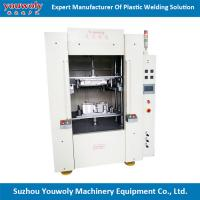 China Ultrasonic plastic welding machine for ABS,PP,PE,Non woven fabric on sale