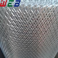 Quality 5052,5083 Aluminum Alloy Expanded Metal Plate With ISO9001 Certified for sale