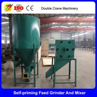 Buy Self-priming Feed Grinder And Mixer at wholesale prices