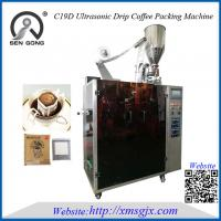 Quality C19D Drip Coffee Bag Packing Machine with outer Envelope for sale