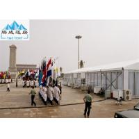 China A Shaped PVC Marquee Party Tent High Hardness Aluminum Alloy Waterproof / Fireproof on sale