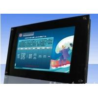 China 32 inch network lcd advertising player on sale