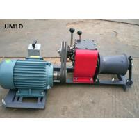 Quality 1 Ton Electric Cable Pulling Winch , Portable Electric Winch 1 Year Warranty for sale