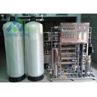 Quality Reliable Drinking Water Treatment Machine Systems With 2 Years Warranty for sale