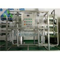 Quality 15 M3 / Hr Yield Drinking Water Treatment Machine , Durable RO Drinking Water System for sale