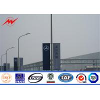10m Roadside Street Light Poles Steel Pole With Advertisement Banner