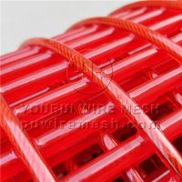 Buy cheap PU(polyurethane) Coated Wire Mesh Screen,Stainless Steel Wire Core  PU Screen from wholesalers