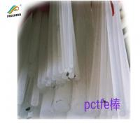 Quality Chinese Dia10-50mm X 1000mm PCTFE rod for sale