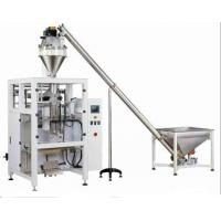 Quality Granule / Tomato Sauce Packing Machine , 2Kw Power Sauce Packet Machine for sale