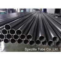 Buy cheap ERW Stainless Steel Heat Exchanger Tube EN1.4311 TP304LN For Pharmaceuticals from wholesalers