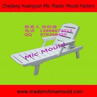 China Plastic Injection Leisure Beach Chair Mould Factory on sale