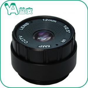 China Megapixel CCTV Lens 12mm , F1:2.0 CS Mount Night Vision Security Camera Lens on sale