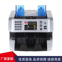 Quality FRONT LOADING COUNTING MACHINE with UV+MG DETECTION heavy-duty banknote counter for sale