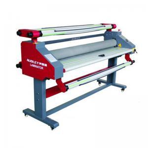 China Electronic automatic book cover laminating machine laminating machine a3 size on sale
