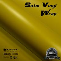 Quality Satin Yellow Vinyl Wrap Film - Satin Yellow for sale