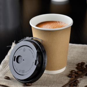 China Take Away BPA Free 26oz Insulated Paper Coffee Cups on sale