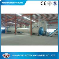 China Peat , wood shavings , wood chips rotary drum dryer with CE ISO Approved on sale