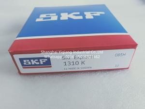 Quality Self-aligning ball bearing  1310 K ,1310EKTN9/C3 for sale