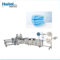 Quality Stainless Steel Nonwoven Mask Making Machine 200pcs/Min for sale