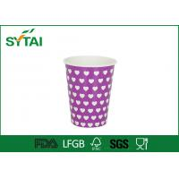 Best Small Recyclable Insulated Paper Coffee Cups with Custom Printed 10oz 350 ml wholesale