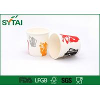 Best 12Oz 90mm Hot Drink Paper Cups , Custom Printed coffee takeaway cups with Lids wholesale