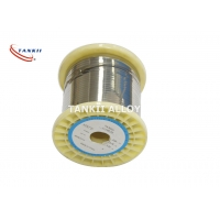 Buy cheap Resistohm 80 Nichrome Flat Wire Oxidation Resistance For Resistor from wholesalers