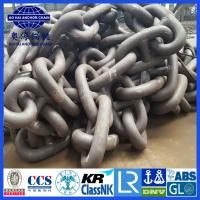 Quality Stud Link Anchor Chain With IACS cert.-Aohai Marine China Largest Factory with Military certification for sale