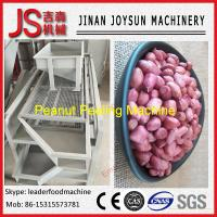 Wet Type Peanut Peeling Machine Stainless Steel For Almond Frying