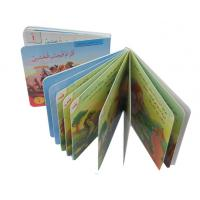 China 19 * 19cm 350gsm C1S glossy art paper Childrens Book Printing Service SGS-COC-007396 on sale
