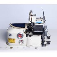 Quality 3 Thread Carpet Overedging Sewing Machine (with Trimmer) FX-2503K  for sale